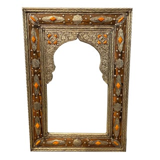 Moroccan Small Bone and Metal Mirror For Sale