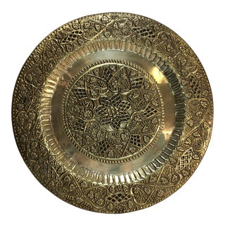 Vintage Large Hanging Brass Decorative Plate For Sale