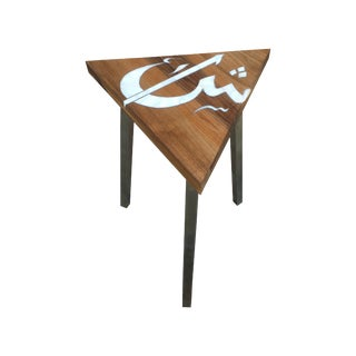 Mother of Pearl Inlay Syrian Side Table For Sale