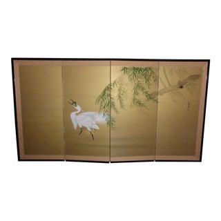 Vintage Asian Four Panel Crane Motif Gold Silk Folding Screen