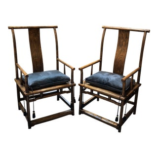 Vintage Chinese Yoke Back Chairs - a Pair