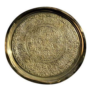 Antique Indian Brass Tray For Sale