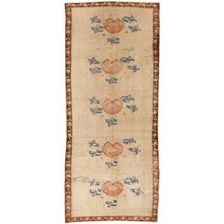 """Apadana - Vintage Khotan Rug, 9'11"""" X 4'3"""""""