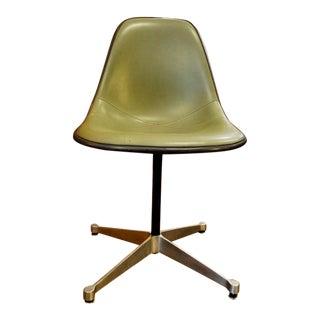 Mid Century Modern Eames Shell Swivel Chair for Herman Miller-1950's For Sale