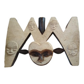 Early 20th Century Antique African Kwele Mask For Sale