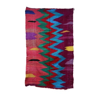 "KILIM BOUCHEROUITE Vintage Moroccan Rug, 4'2"" x 7'1"" feet"