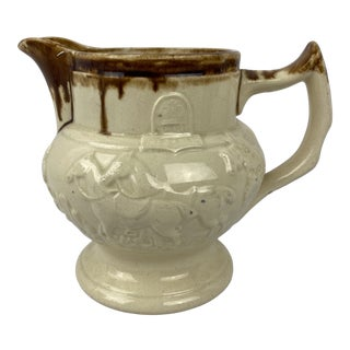 English Relief Molded Pitcher For Sale
