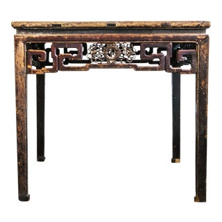 1830s Chinese Qing Dynasty Table