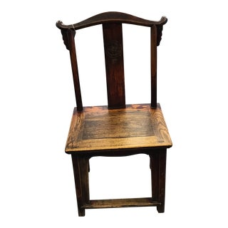 19th Century Elm Chinese Scholar Chair For Sale