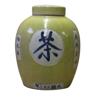 "Chinese Oriental Yellow Crackle "" Tea "" Character Ceramic Container Jar"