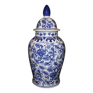 Large Chinese Blue and White Floral Motif Ginger Jar For Sale