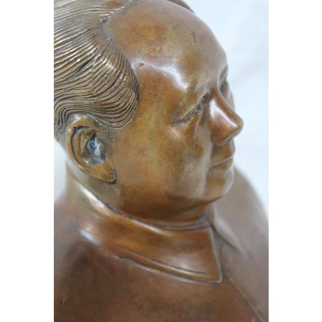 Vintage Chinese Bronze Bust of Chairman Mao For Sale - Image 4 of 6