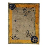 Image of Antique Chinese Art Deco Pictorial Rug - 09'00 X 11'07 For Sale