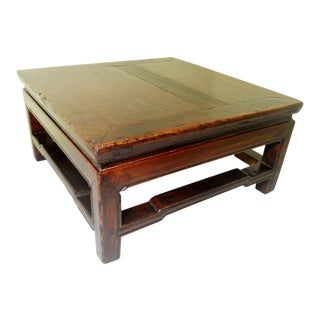 """Antique Elmwood Chinese Ming """"Kang""""/Coffee Table"""