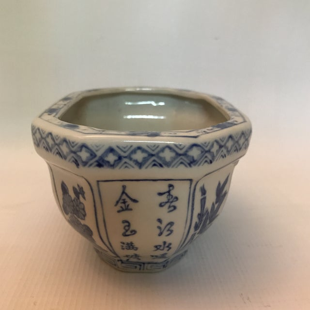 Chinese Blue & White Oval Porcelain Planter - Image 2 of 12