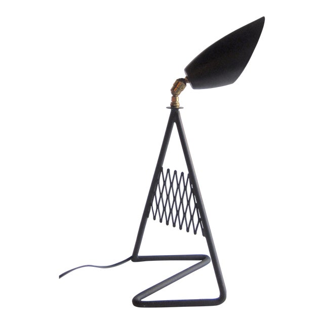 1950s French Vintage Mid-Century Modern Matte Black Aluminum Zig Zag Base Lattice Lamp For Sale
