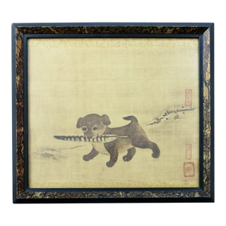 Mid-Century Turner Asian Influence Puppy Wall Print For Sale