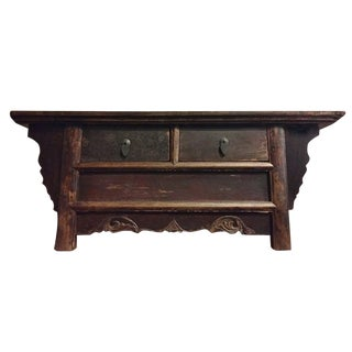 19th Century Chinese Meditation Table, Wave Pattern For Sale
