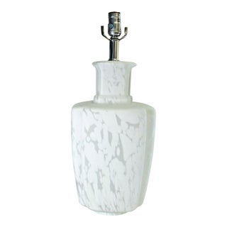 Vintage Gino Vistosi Murano Mottled Frosted and Satin White Glass Table Lamp For Sale