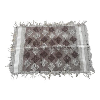 Vintage Handwoven Area Rug - 2′10″ × 4′3″ For Sale