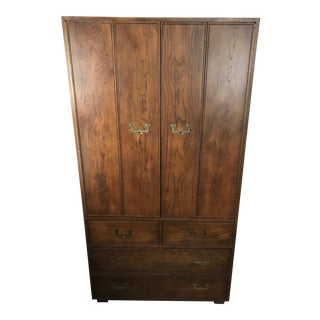 Henredon Campaign Bedroom Armoire Wardrobe Closet