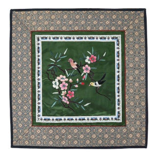 Vintage Asian Antique Silk Embroidery Cloth With Birds and Emerald Backdrop For Sale