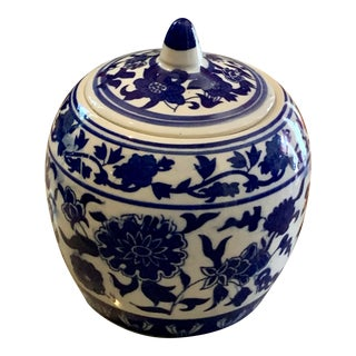 Vintage Blue and White Chinoiserie Transferware Jar With Lid For Sale