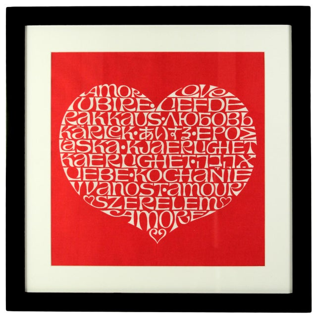 International Heart Textile Art by Alexander Girard - Image 1 of 2