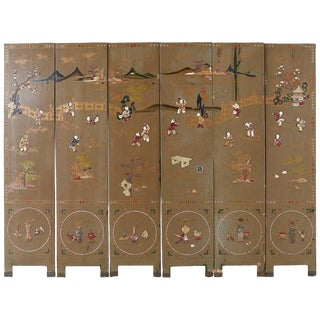 Chinese Export Six-Panel Hardstone Lacquered Fertility Screen For Sale