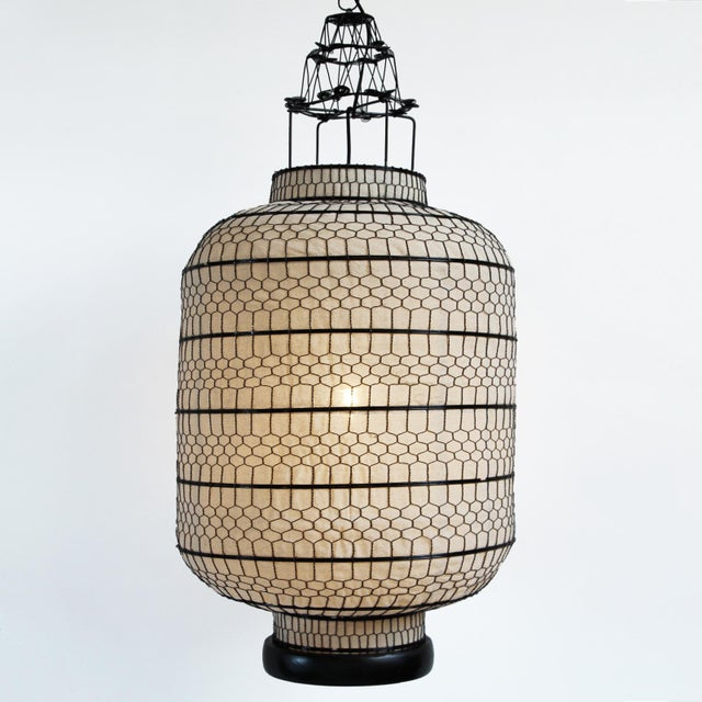 """Original vintage style Heibe wire hanging lantern. Height includes approx. 3"""" hook at top. Each is sold individually. Each..."""