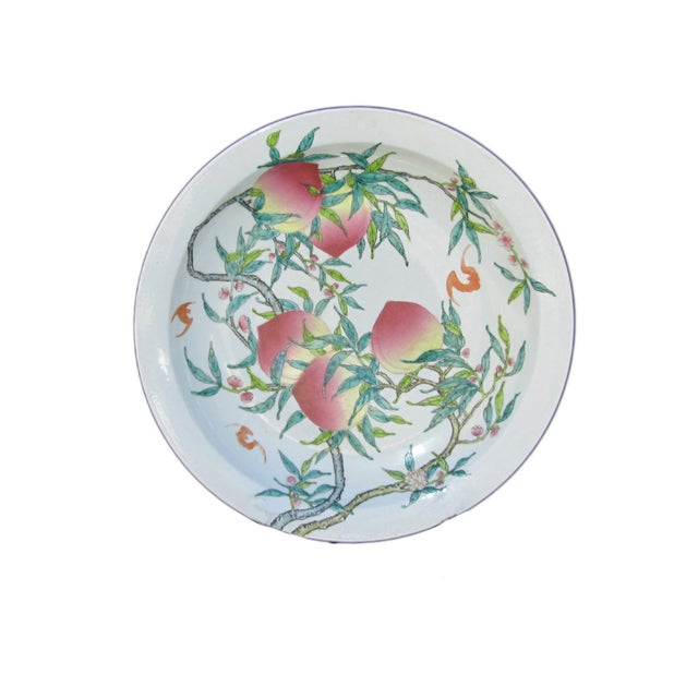 Chinese Fortune Peach Display Plate - Image 1 of 5