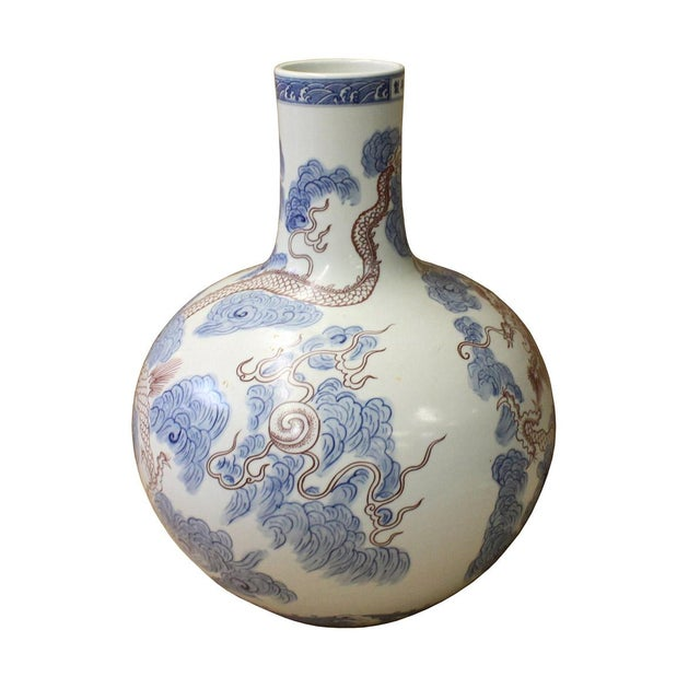 Chinese Porcelain Blue Scroll Red Dragon Fat Body Shape Vase Chairish