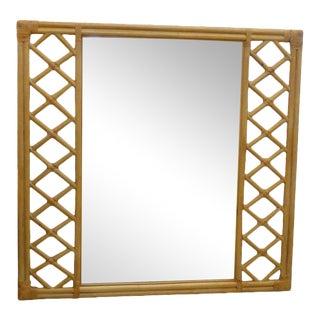 Large Rattan Diamond Pattern Mirror