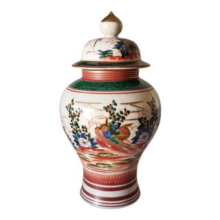 Vintage Hand Painted Temple Jar With Lid Japan Chinoiserie Jewel Tones For Sale