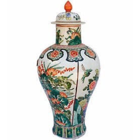 Hand-Painted Asian Porcelain Jar - Image 1 of 8