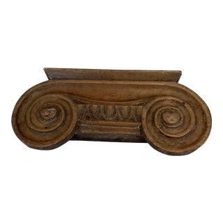 Antique Late 19th Century Hand Carved Capital For Sale