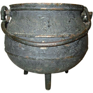 Vintage Small Black Iron Kettle For Sale