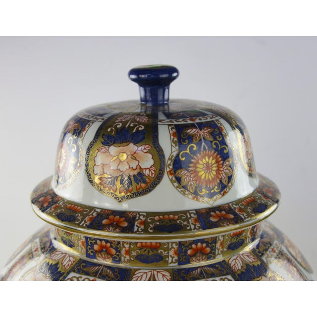 1897 Antique Chinese Porcelain Ginger Jar For Sale - Image 4 of 9