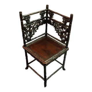 Antique Chinoiserie Carved Rosewood Corner Chair