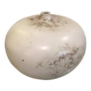 Modern Asian Reactive Glaze Vase