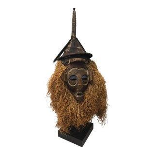 Antique African Yaka Initiation Mask on stand