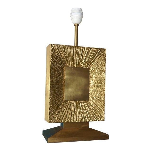 """French Vintage Maison Bagues Dore Bronze """"Sunburst"""" Table Lamp, 1970s For Sale"""