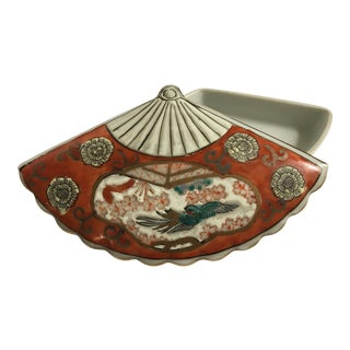 Vintage Chinoiserie Fan Shaped Gilt Edge Box For Sale
