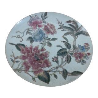 Vintage Toyo Decorative Floral Plate
