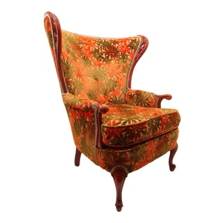 1960s Vintage Wingback Arm Chair For Sale