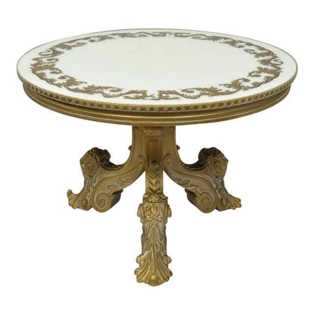 Vintage Mid-Century French Rococo Style Coffee Table For Sale