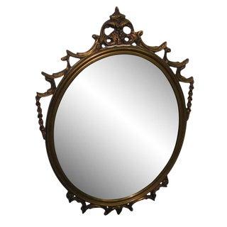 Antique Carved Wood Frame Mirror For Sale