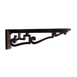 20th Century Traditional Oversized Iron Building Bracket