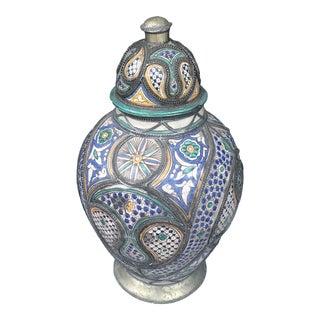 1960s Moroccan Ginger Jar For Sale