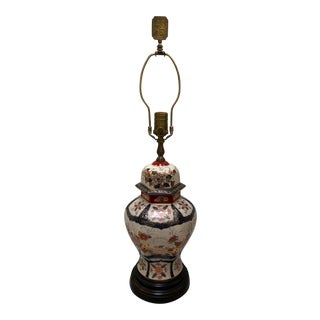 Wildwood Vintage Japanese Kutani Ginger Jar Style Lamp For Sale